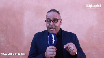"""عزيز وهبي لـ""""أخبارنا"""": نحن كمغاربة العالم نطالب بفتح الحدود بين الجزائر والمغرب"""