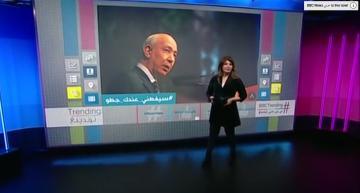 """مقولة جطو الشهيرة """"سيفطني عندك جطو"""" على قناة بي بي سي"""
