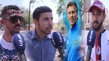"""""""أخبارنا"""" تسأل الشارع المغربي.. هل أنت مع بقاء أم رحيل رونار؟"""