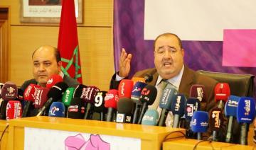 لشكر في تصريح مثير: أنا ممصاحبش باش نهدر على الغدر والمغاربة عارفين مزبلة التاريخ شكون فيها