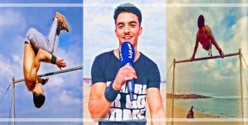 """رفض جنسيات عديدة: """"بطل مغربي"""" يقدم في غياب أي دعم ومساندة عروضا رياضية تفوق الخيال (فيديو)"""
