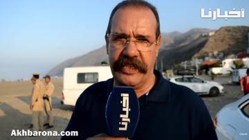 البرلماني عبد الله العلوي يعلق على ظاهرة الانتحـار بإقليم شفشاون وكيفية الحد منها