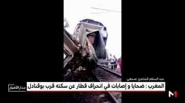 ميدي1: خمسة قتلى وعشرات الجرحى في انحراف قطار عن سكته ببوقنادل