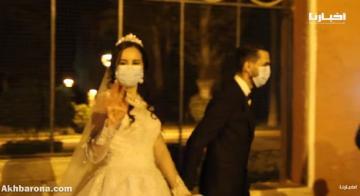 زوجان بوجدة يتحديان الظروف ويقيمان حفل زفافهما رغم الجائحة
