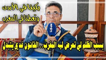 مكيات يوجه رسالة قوية للمسؤولين المغاربة ويتحدث عن الطريقة التي انتزعت بها الجزائر اللقب من المغرب
