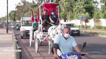 سابقة ولأول مرة بالمغرب: استعمال الكوتشي بسطات في التحسيس بجائحة كوفيد19