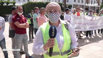"""الجالية المغربية بإيطاليا العالقة بالمغرب من أمام البرلمان """"لا حكومة لا برلمان والملك هو الأمان"""""""