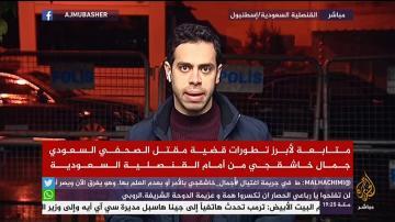 جريدة صباح التركية تؤجل نشر بعض التسريبات في قضية خاشقجي .. ماهي الأسباب؟