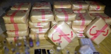 تفاصيل حجز طن من مخدر الشيرا بضيعة فلاحية بمنطقة قروية بالرشيدية