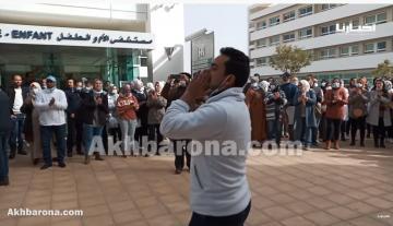 بتطويق أمني.. الأطر الصحية تحتج على إدارة المستشفى الجامعي بوجدة
