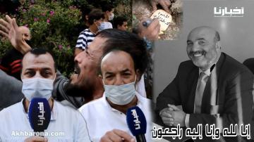 """أجواء حزينة في وداع """"محمد الشرقاوي"""" مستشار الأحرار بتطوان إلى مثواه الأخير"""
