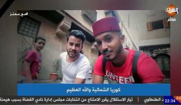 """معتز مطر يثير قضية منع التصوير في مصر التي أثارها """"فلوغر"""" مغربي"""