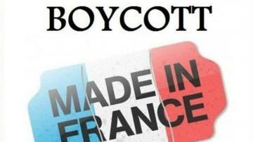 تفاصيل مطالبة فرنسا الدول الإسلامية بعدم مقاطعة منتجاتها