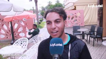 بالفيديو: آراء الجمهور المغربي بعد التعادل المخيب أمام جزر القمر