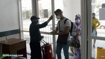 مغاربة يشتكون من ارتفاع أسعار تذاكر وسائل المواصلات في زمن كوفيد19