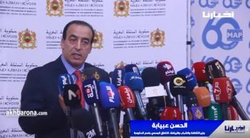 فيديو يظهر ارتباك الناطق باسم الحكومة في أول ظهور رسمي له