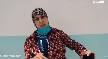 معاناة مواطنين مع أزمة الماء بجماعة صدينة نواحي تطوان