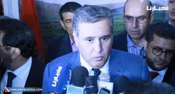 أخنوش يفتتح معرض الصردي بسطات