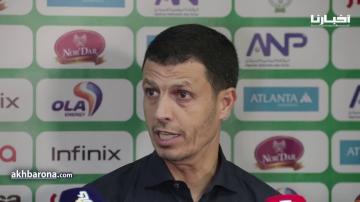 جمال السلامي: أتحمل مسؤولية اختياراتي والتحكيم ظلمنا وما يمكنش نبقاو ساكتين