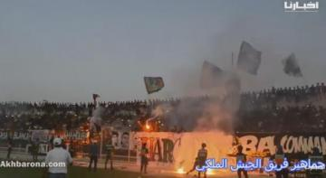 أجواء جماهيرية ساخنة في مباراة المغرب التطواني والجيش الملكي