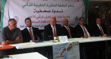استقالة جماعية تضرب الجامعة الملكية المغربية للريكبي
