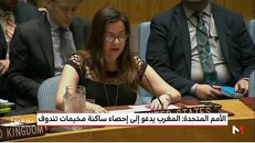 الأمم المتحدة: المغرب يدعو إلى إحصاء ساكنة مخيمات تندوف