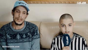 فيديو رائع لطفل من تطوان عن الرسول صلى الله عليه وسلم