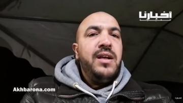 جديد حالة السعودي المشتبه إصابته بالجائحة في الصخيرات