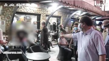 بعد ارتفاع عدد الاصابات: مداهمة المقاهي التي لا تحترم الإجراءات الاحترازية وزجر المخالفين