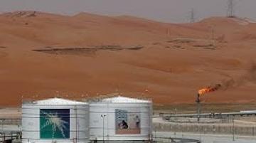 النفط السعودي وتداعياتُ استهدافه على الأسواق العالمية