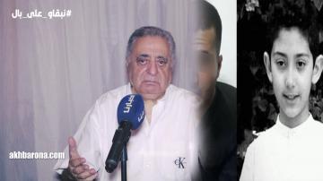 زيان في أول خروج إعلامي يطرح تساؤلات مثيرة للجدل في قضية عدنان