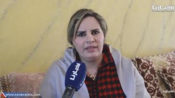 قريبة نجية نظير: ها علاش مابغياش تبان وفلوسها مشايطنش عليها باش تدخل للانتخابات