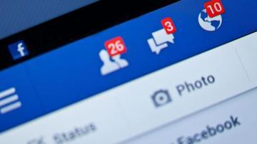 """فيسبوك تستعد لإطلاق عملتها الافتراضية """"ليبرا"""""""