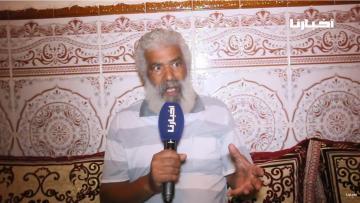 فنان مغربي يطالب بمنح وزارة الداخلية أكبر قسط من ميزانية الدولة قصد إدماج الشباب في الأمن الوطني