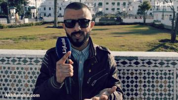 قصة شاب مغربي سقط في الفخ بعد التشهير به بفيديو مفبرك على مواقع التواصل