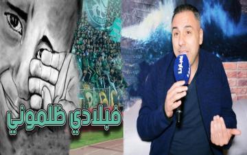 """موس ماهر ينفجر بسبب أغنية """"في بلادي ظلموني"""""""