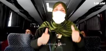 فرحة هستيرية .. شاهد لحظة خروج نساء مغربيات عالقات في سبتة