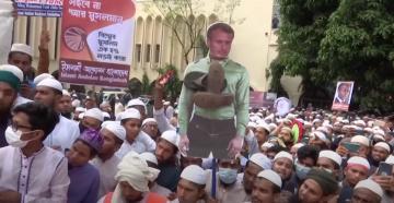 بنغلادش: مظاهرات حاشدة ضد فرنسا ودعوات لمقاطعة بضائعها