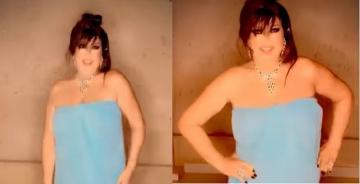 بعد فيديو رقصها بالفوطة فقط.. شكاية للنائب العام ضد الفنانة فيفي عبده (فيديو)