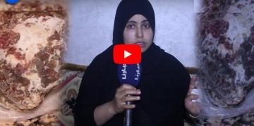أسرة مغربية تشتكي تعفن لحم أضحية العيد