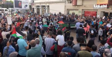 اكادير: وقفة تضامنية مع الشعب الفلسطيني تنديدا بالعدوان الإسرائيلي