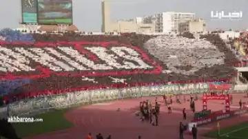 """""""التيفو"""" الرائع لـ""""الوينرز"""" خلال مباراة الوداد البيضاوي والجيش الملكي"""