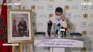 المغرب يسجل أكبر حصيلة في عدد الإصابات بكوفيد ـ19 منذ مارس الماضي