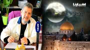 د. بورباب: حقائق علمية من قلب القرآن عن إسراء ومعراج رسول الله إلى بيت المقدس ثم إلى السماوات العُلى