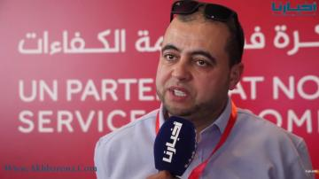 """""""أخبارنا"""" تستقصي آراء المشاركين في المنتدى المغربي البلجيكي"""