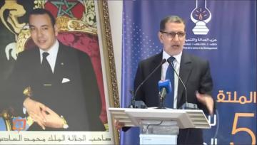 العثماني يقطر الشمع على أخنوش: شي وحدين قالوا سيقدمون الشباب ولم يفعلوا