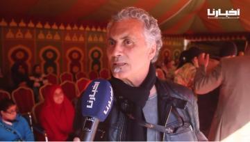 حملة طبية لفائدة أزيد من 400 شخص على هامش مهرجان الفيلم بمراكش