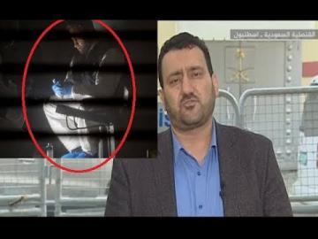 الجزيرة: محققون أتراك عثروا على أجزاء من جثة خاشقجي