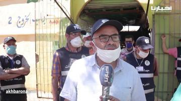 قبل عيد الفطر..الشرطة الإدارية تراقب جودة وأسعار الخضر والفواكه بالأسواق
