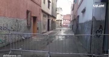 عزل حي كامل بمدينة القنيطرة